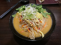 麺や 蒼輝 AOIKAGAYAKI (東光台ニュータンタン麺)