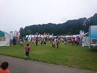 茨城総合物産音楽フェスティバル