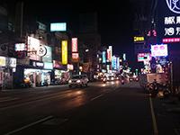 台湾出張1日目夜