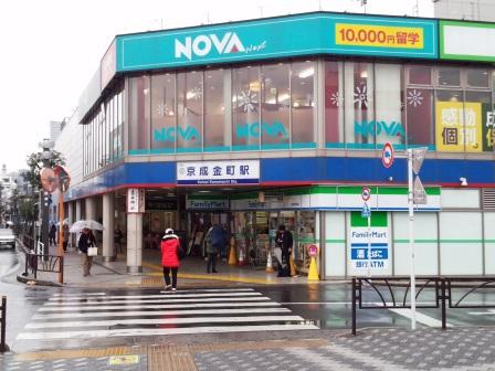 都会のローカル線 京成金町線に乗る!