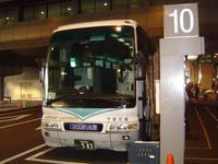 土浦・つくば~成田空港の高速バスは値下げ継続が決定!