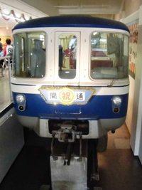 2015年関西旅行(10) 手柄山の水族館はモノレール駅跡地を利用していた!