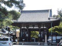 2015年関西旅行(14完結編) 石山寺は紫式部ゆかりの寺!