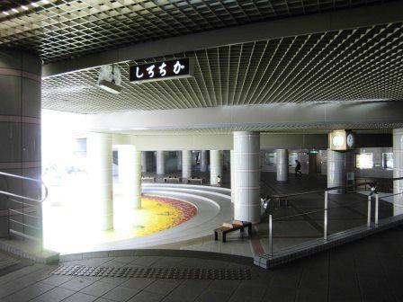 2015年秋 岡山出張(1) 路面電車で城下へ!