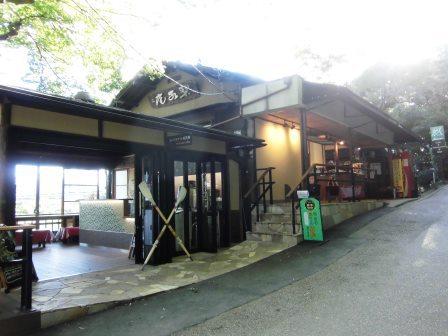 2015年秋 岡山出張(3) 旭川に面した碧水園でコーヒーを飲みながら岡山城を眺める!