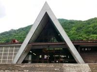 日本一のモグラ駅 土合駅で乗り降りしてみた!(後編)