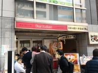 イタリアンなラーメン店「ドゥエ・イタリアン」に行ってきた!