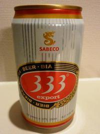 ベトナム土産のビール!