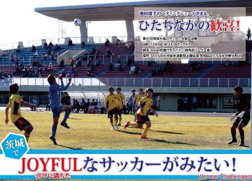 【関東大会試合結果】vs慶応BRB