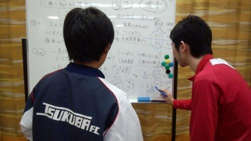 つくばFCジュニアユース・数学セミナー実施報告