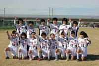 【ガールズ】第2回アスリードカップ  マッチレポート