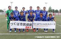 【ジョイフル】関東サッカーリーグ1部後期第2節 マッチレポート