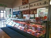 お肉の対面販売