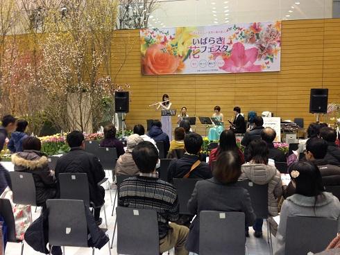 いばらき花フェスタ2014_ステージ