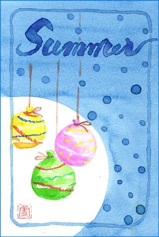 暑中見舞い・水風船