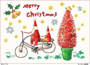サンタと自転車