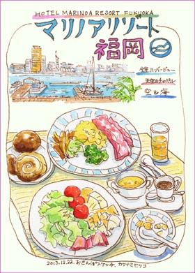 福岡のリゾートホテルの朝食