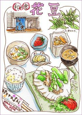 和の食「花豆」 ホタテとアスパラ炒め