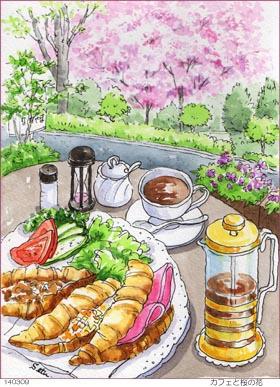 カフェと桜