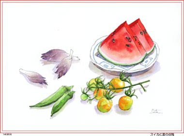 スイカと夏の収穫