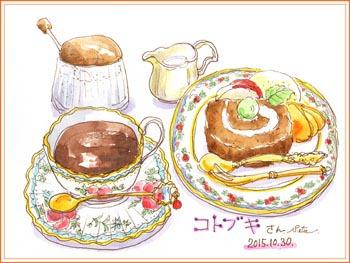 「カフェ・ド・コトブキ」のケーキセット