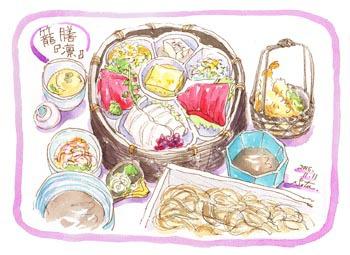 和食「いの瀬 凜」