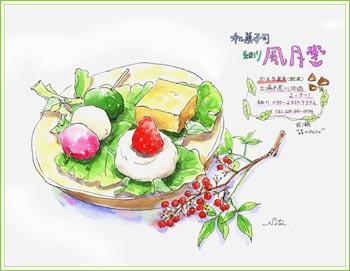 風月堂・和菓子