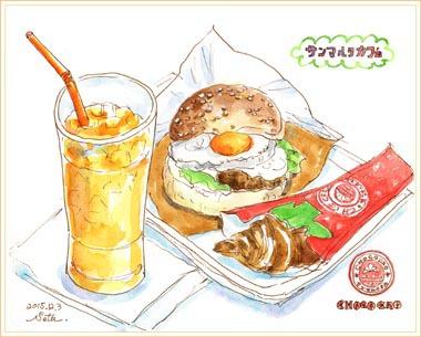 サンマルクカフェのランチ