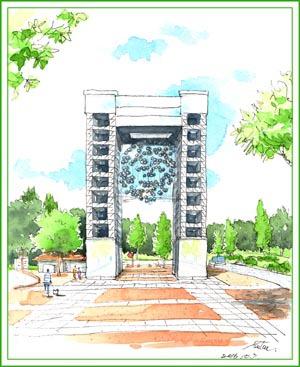 万博記念公園・科学の門