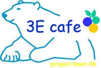 3Ecafe 参加者配信メール:3Eカフェ メールニュース