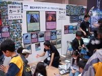 「エコプロダクツ2009」レポート!②
