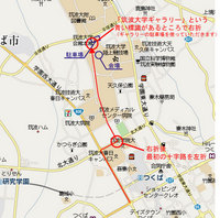3Eカフェ 会場への行き方(車編)