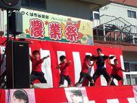 JAつくば市谷田部農業祭2012二日目レポその3