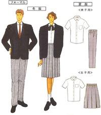 岩瀬高校の制服 2012/03/04 10:29:50