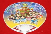 お祭りのうちわ☆子ども会 2010/06/06 09:00:00