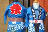 あさひ子供会のはっぴ販売中! 2015/07/09 09:22:05