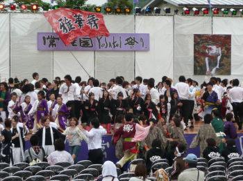 常陸国YOSAKOI祭り 感想文大会10人目 heyhey