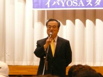 常陸国YOSAKOI祭り 感想文大会6人目 海賊王