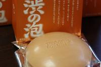 柿渋石鹸☆柿の泡