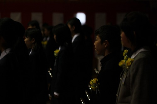 卒業おめでとう☆岩瀬小学校
