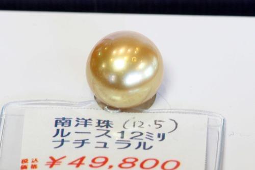 2012年黄金福袋Ⅱ