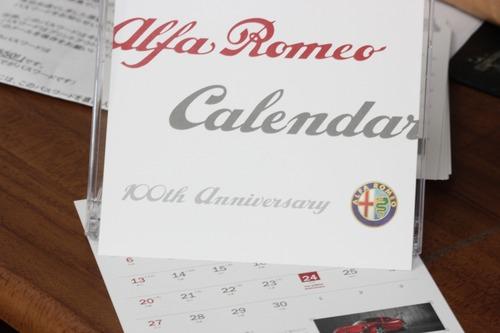 アルファロメオのカレンダー