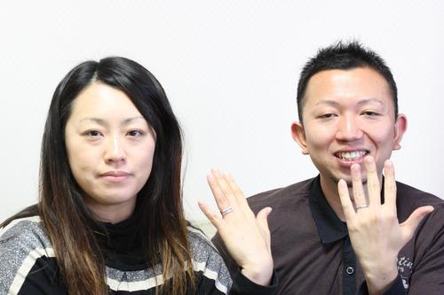お得なリフォーム 地金再生オーダー 茨城県桜川市宝石店