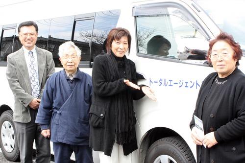 救急福祉タクシー