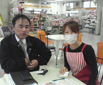 県西病院売店に来ました。