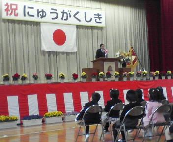 岩瀬小学校の入学式
