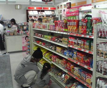 県西総合病院.売店がリニューアルオープン♪