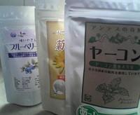 ボディケア&ヤーコン茶