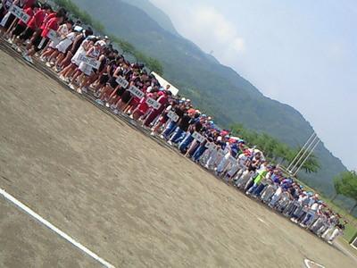 桜川市球技大会が開催