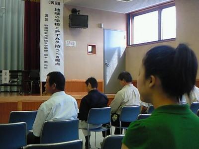 PTA指導者研修会は岡本薫先生で♪